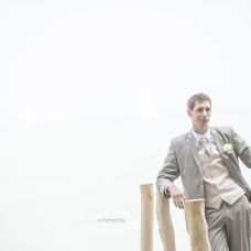Wedding photographer Ákos Vörös (redphoto). Photo of 07.09.2015
