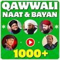 Naats Qawwali Mp3 2020 - Audio Qawwali Collection icon
