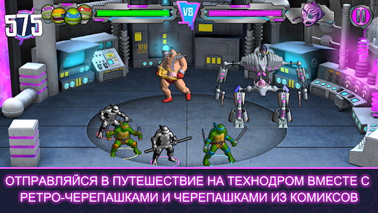 Сила Порталов Screenshot