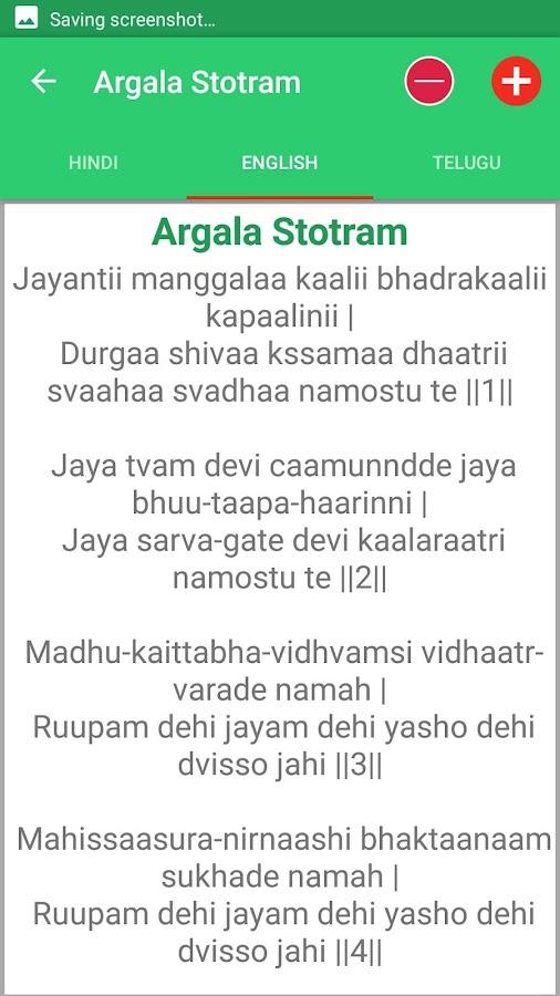 Durga saptashati-Argala stotram - YouTube