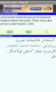 Osmanlıca Çeviri - náhled
