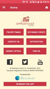 Ar Rashaad Centre - náhled