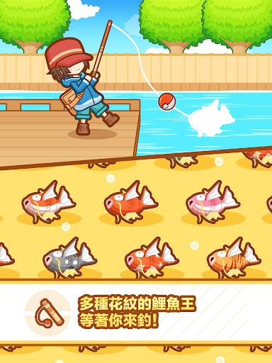 遊戲必備免費app推薦|跳躍吧!鯉魚王線上免付費app下載|3C達人阿輝的APP