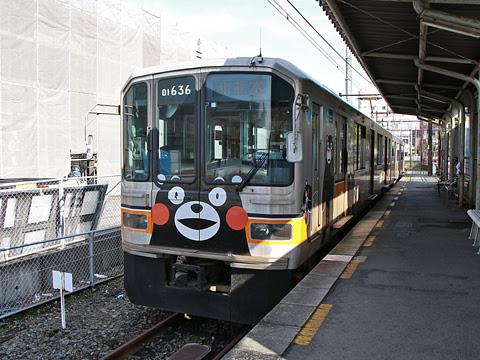 熊本電気鉄道 01形電車 上熊本駅にて その1