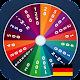 Glücklich Rad (Deutsch) (game)