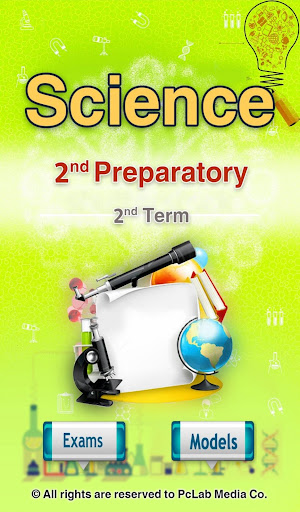 Science Revision preparatory 2 T2  screenshots 1