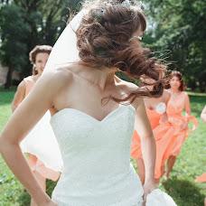 Wedding photographer Daniil Klyagin (blowup). Photo of 24.11.2016