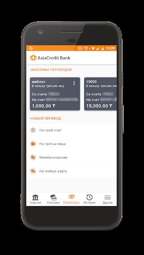 азия кредит онлайн заявка на кредит