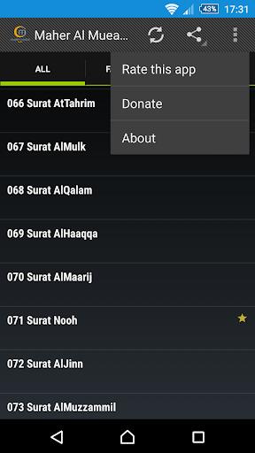 玩免費媒體與影片APP|下載Maher Al Mueaqly app不用錢|硬是要APP