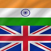 Hindi - English