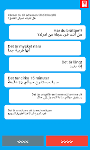 Swedish for Morroco Drivers - náhled