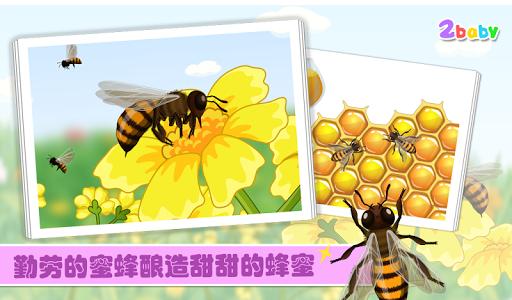 昆虫世界-蜜蜂 有趣的儿童互动绘本故事书