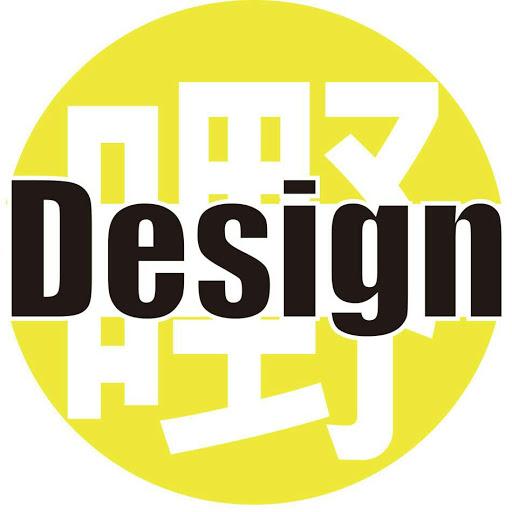 Designyeah