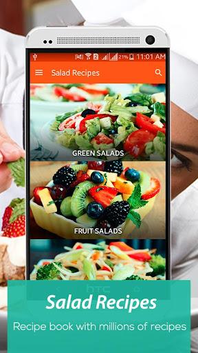 サラダのレシピ