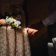 Wedding photographer Antonina Barabanschikova (Barabanshchitsa). Photo of 05.08.2015
