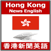 Hong Kong News English