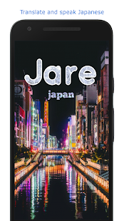 Jare - Translate and Speak Japanese - náhled