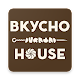 ВкусноHOUSE | Ростов-на-Дону for PC-Windows 7,8,10 and Mac