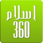 Islam 360 3.0.10