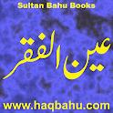 Ain ul Faqr SpiritualAwakening icon