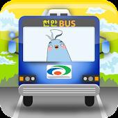 천안시 버스정보 시스템