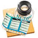 Silent quills Clavier Theme icon