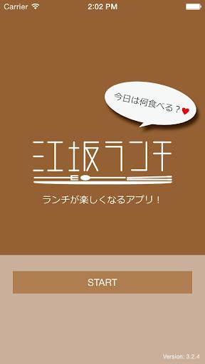 無料 アクションゲーム おすすめアプリランキング -Appliv