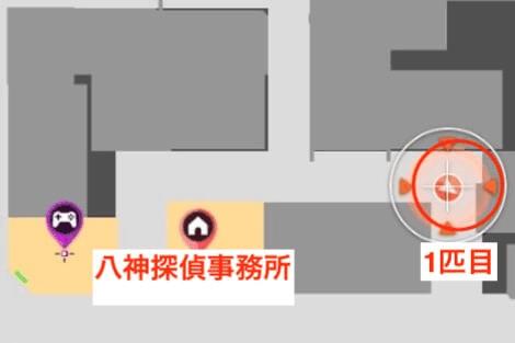 1匹目MAP