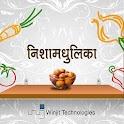 Nishamadhulika Cooking Recipes icon