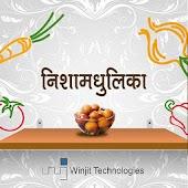 Nishamadhulika Cooking Recipes