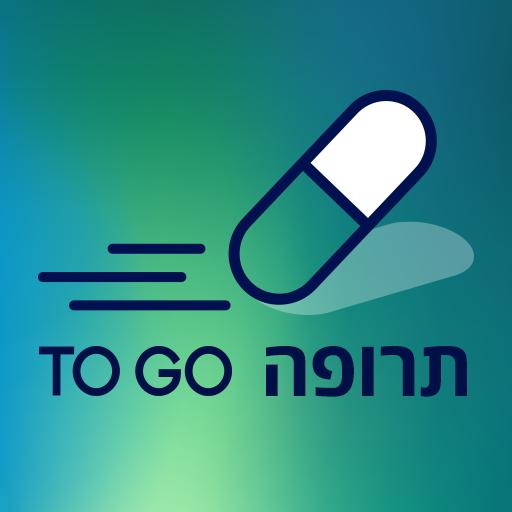 תרופה TO GO