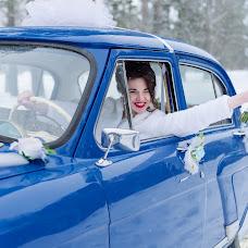 Wedding photographer Katerina Arisova (arisovaph). Photo of 27.03.2018