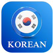 Learn Korean - Speak Korean, Korean Grammar