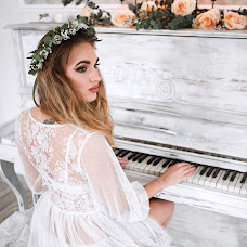 Wedding photographer Darya Doylidova (dariafotki). Photo of 09.04.2018