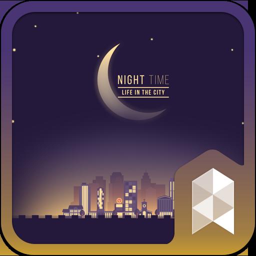 Starry City GIF icon theme