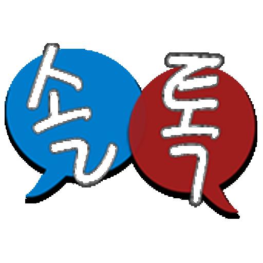 솔톡™(채팅어플)-소개팅,새로운 만남,연인,친구 구하기 遊戲 App LOGO-硬是要APP
