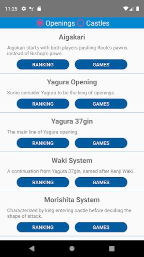 ShogiQuest - Play Shogi Online 1.9.9.3 screenshots 4