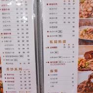 牛大福 現炒全牛料理正宗沙茶火鍋