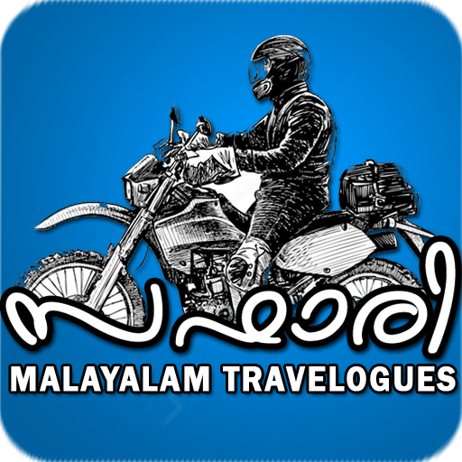 Safari - Malayalam Travelogues and More