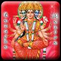 Gayatri Mantra icon