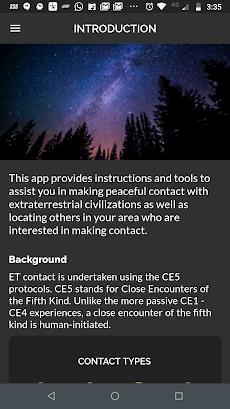 CE5 Contactのおすすめ画像2
