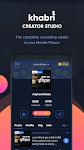 screenshot of Khabri Studio - Create & Manage Your Audio Podcast