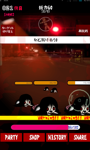 Yokai Buster 1.0 Windows u7528 2