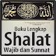 Panduan Sholat Fardu & Sunnah (app)