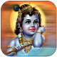 Download Lord Krishna Photo Frames New For PC Windows and Mac