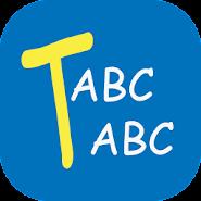 Duplicate Texts APK icon