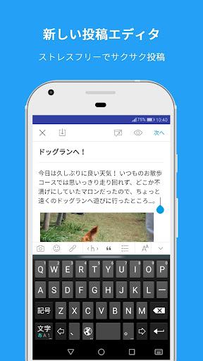 livedoor Blog 4.1.3 Windows u7528 2