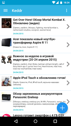 My RSS Feeds