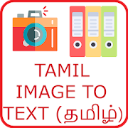 Tamil Image to Text - Text Recognizer (Converter)