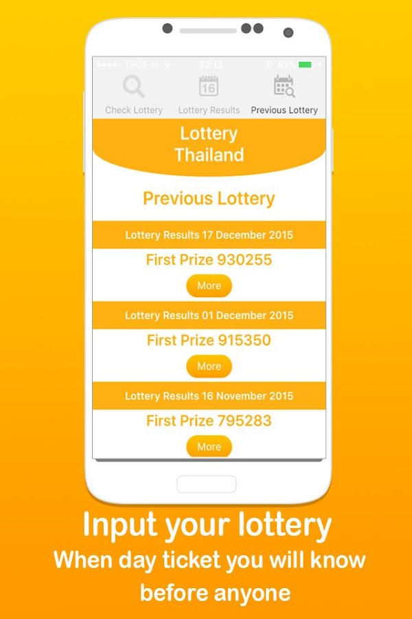 Thai lottery- screenshot